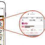 アプリの予約を押すと集客サイトに!